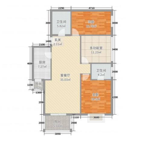 东方罗马花园2室2厅2卫1厨126.00㎡户型图