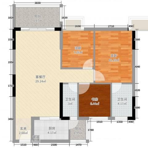华英城三期3室2厅2卫1厨79.00㎡户型图