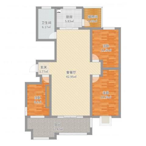 沭河花园3室2厅1卫1厨133.00㎡户型图