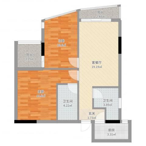 南园居教师村2室2厅2卫1厨60.68㎡户型图