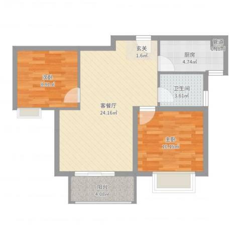 绿地高铁东城2室2厅1卫1厨70.00㎡户型图