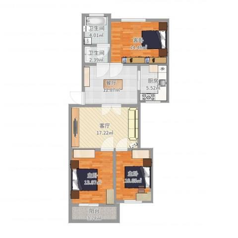 颛溪五村3室2厅2卫1厨106.00㎡户型图