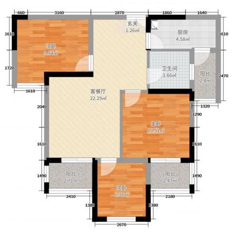 万景城3室2厅1卫1厨81.00㎡户型图