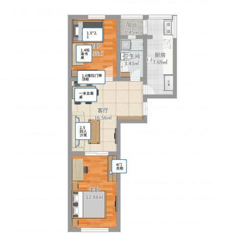 云阳北路里2室1厅1卫1厨65.00㎡户型图