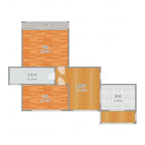 汇腾南苑2室2厅1卫1厨74.33㎡户型图