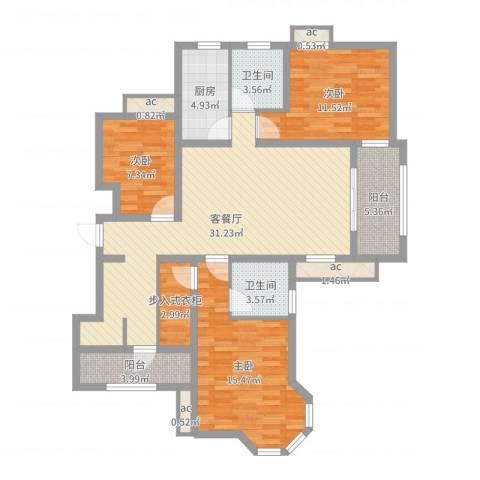 瑞丽名邸3室2厅2卫1厨117.00㎡户型图