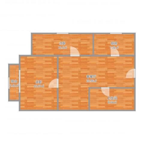 秀枫翠谷2室2厅1卫1厨90.00㎡户型图
