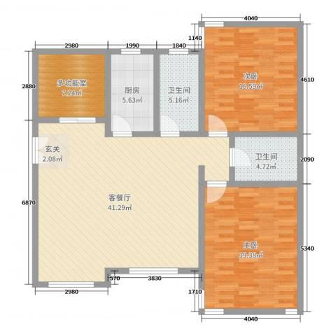 ���Z苑2室2厅2卫1厨125.00㎡户型图