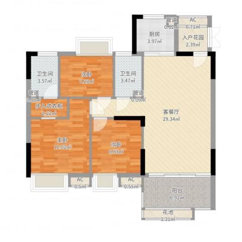 理想0769沁园3室2厅2卫1厨104.00㎡户型图