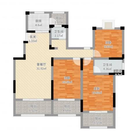 侨城中央公园3室2厅2卫1厨100.64㎡户型图