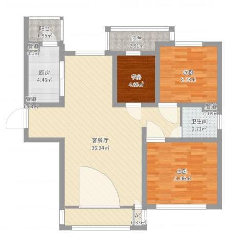 旭辉十九城邦3室2厅1卫1厨110.00㎡户型图