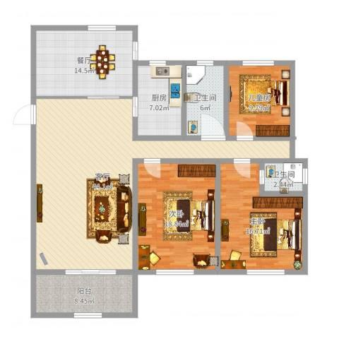 城站国际广场3室2厅2卫1厨140.00㎡户型图