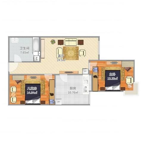 北洼路29号2室1厅1卫1厨98.00㎡户型图