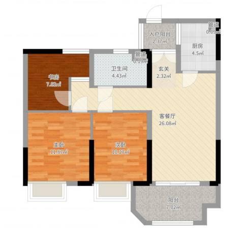 赞成香林3室2厅1卫1厨93.00㎡户型图