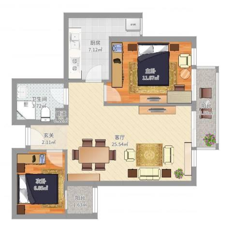 蓝澳岛2室1厅1卫1厨75.00㎡户型图