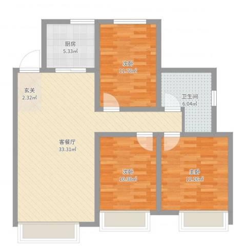 宾果703室2厅1卫1厨99.00㎡户型图