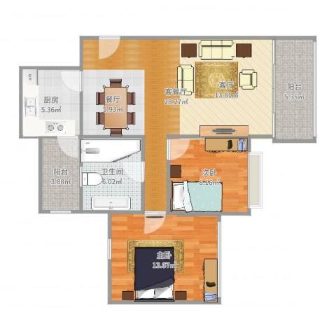 中海康城2室2厅1卫1厨88.00㎡户型图