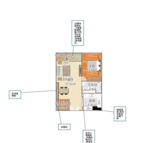 北京财富中心二期1室1厅1卫1厨69.00㎡户型图