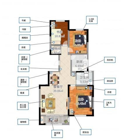 香桥郡_三居燕美女3室2厅1卫1厨124.00㎡户型图