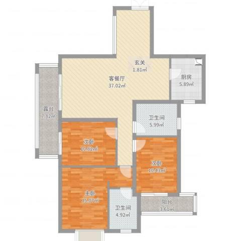 滨湖世纪城徽昌苑3室2厅2卫1厨127.00㎡户型图