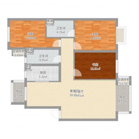 宏运・凤凰新城一期3室2厅2卫1厨128.00㎡户型图