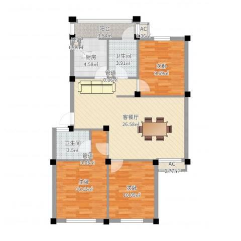 阳光棕榈园3室2厅2卫1厨76.37㎡户型图