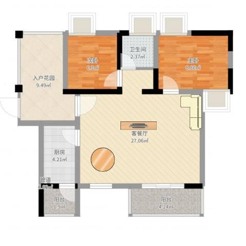 阳光棕榈园2室2厅1卫1厨81.00㎡户型图