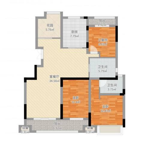 虎豹郡王府3室2厅2卫1厨124.00㎡户型图