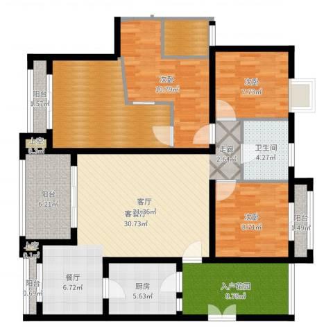爱加丽都(一期)3室2厅1卫1厨128.00㎡户型图