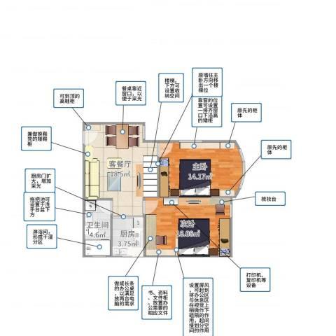 金牛苑2室2厅1卫1厨71.00㎡户型图