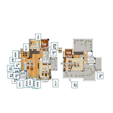 海宇学府江山5室2厅4卫1厨316.00㎡户型图