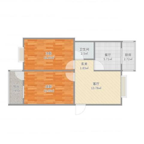 金牛小区3号楼2室2厅1卫1厨67.00㎡户型图