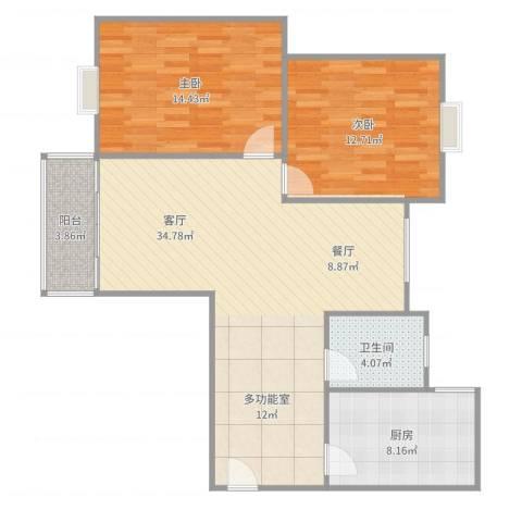 名汇大厦2室1厅1卫1厨89.00㎡户型图