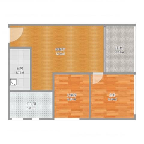 中梁v城市2室2厅1卫1厨61.00㎡户型图