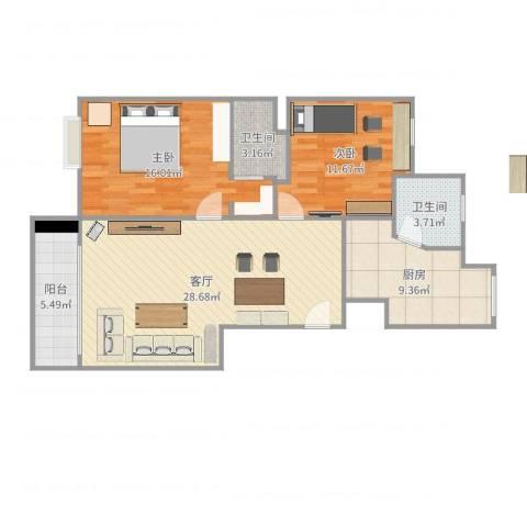 由由新邸2室1厅2卫1厨98.00㎡户型图