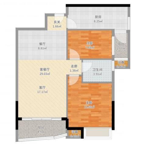 华景新城陶然庭苑2室2厅1卫1厨87.00㎡户型图