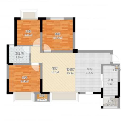 北领峰尚3室2厅1卫1厨85.00㎡户型图