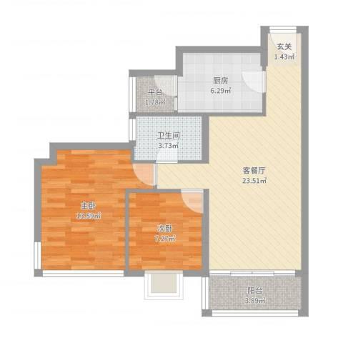 雍翠雅园2室2厅1卫1厨75.00㎡户型图