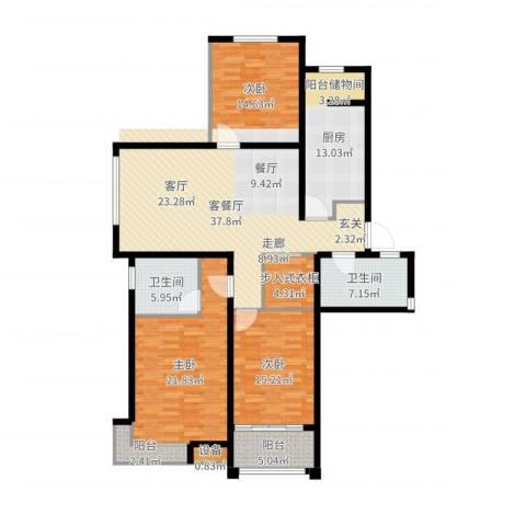 东方明珠广场3室2厅2卫1厨160.00㎡户型图