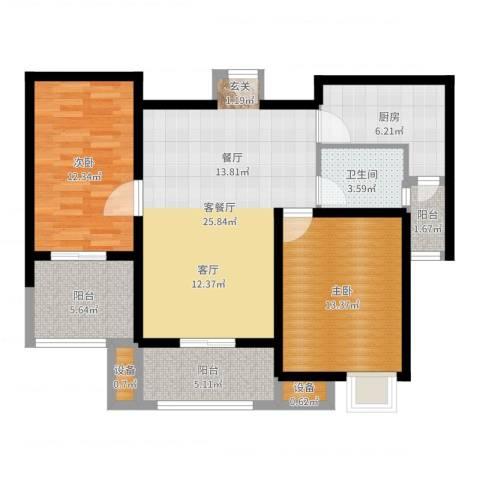 三星凤凰府2室2厅1卫1厨94.00㎡户型图