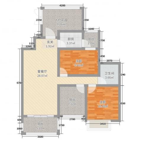 珠海港城花园2室2厅1卫1厨93.00㎡户型图