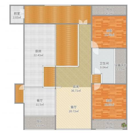 藏珑2室1厅1卫1厨208.00㎡户型图
