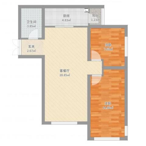 K2·京南狮子城2室2厅1卫1厨76.00㎡户型图