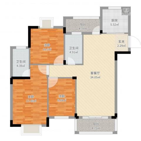 康华・心海湾3室2厅2卫1厨121.00㎡户型图