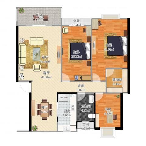 半山家园3室1厅1卫1厨144.00㎡户型图
