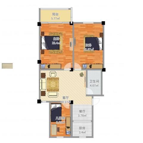 港城嘉苑2室1厅1卫1厨95.00㎡户型图