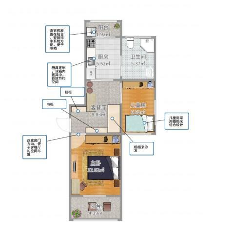 芳沁苑2室2厅1卫1厨56.00㎡户型图