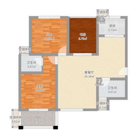 天香心苑3室2厅2卫1厨101.00㎡户型图