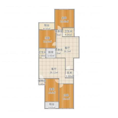 龙江大厦4室2厅2卫1厨178.00㎡户型图