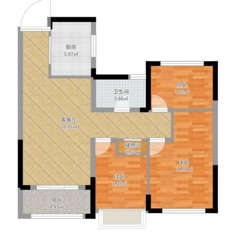 卓锦兰香3室2厅1卫1厨93.00㎡户型图
